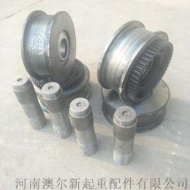 LD车轮组  单梁起重机LD驱动轮