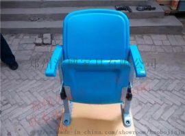 漯河供应体育馆看台座椅,漯河阶梯教室座椅,