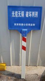 图书馆标志桩 供水管道标志桩 玻璃钢建筑施工标志桩