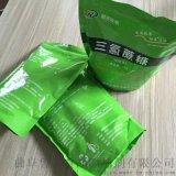 廠家生產銷售 三氯蔗糖 價格實惠