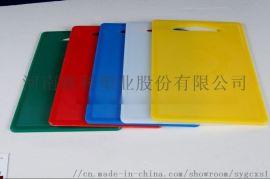 食品级塑料菜板 PE菜板菜墩砧板  聚乙烯菜板
