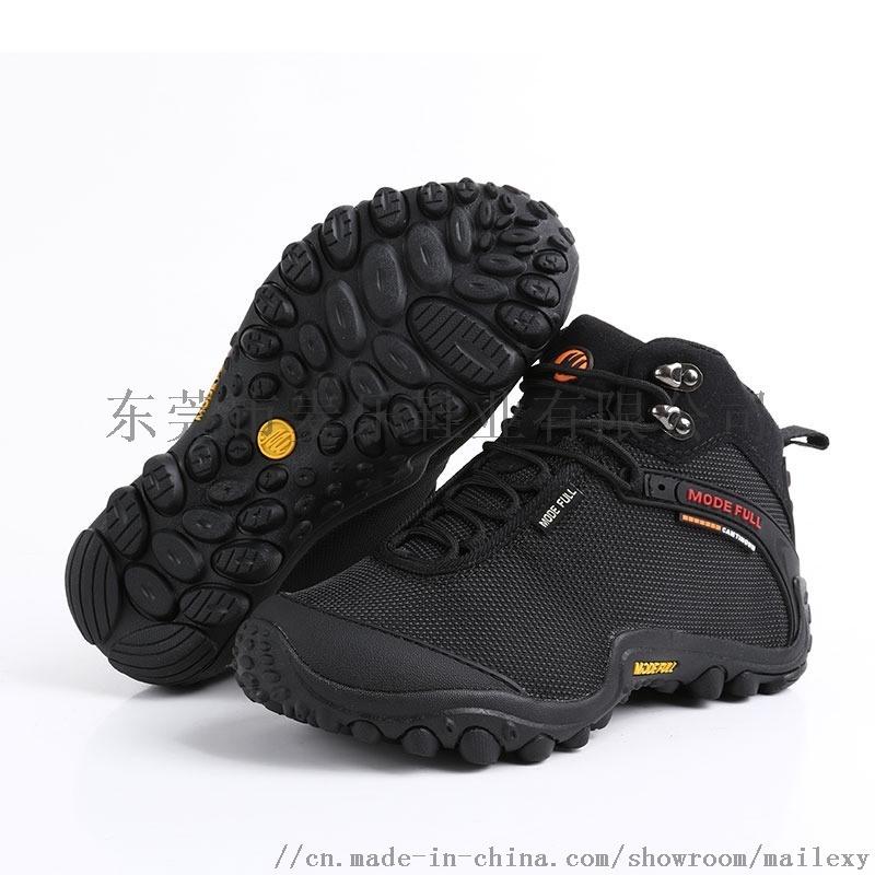 麥樂 男女情侶款高幫加絨防水防滑登山鞋冬季保暖戶外運動鞋