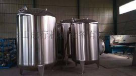 定做全新300L5吨不锈钢化工防爆搅拌罐