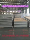 7075-T651航空鋁板,6061-T6鋁板廠家