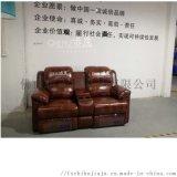 厂家直销家庭影院VIP沙发,影院电动组合座椅