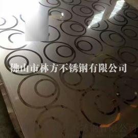 石家庄供应酒店装饰高工艺板 不锈钢镜面蚀刻板