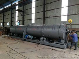 河北平山创新输送设备  冷渣机 滚筒冷渣机
