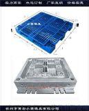 台州注塑模具定制塑胶垫板模具实力工厂