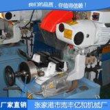 电动型材切割机,机械设备切管机配件