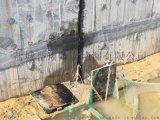污水池堵漏化學注漿施工優點