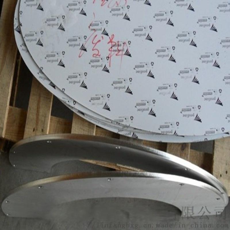 南宁 304不锈钢板材加工 割圆 激光切割 冲孔