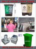 全新制造日本医用垃圾桶注射模具厂家直销