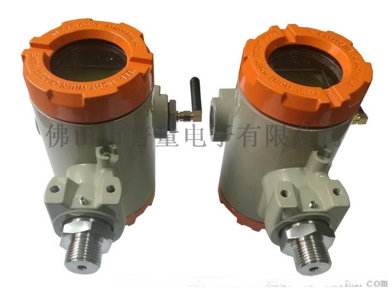 GPRS气压传感器无线压力变送器