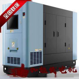 1400kw上柴发电机 东莞上柴环保发电机