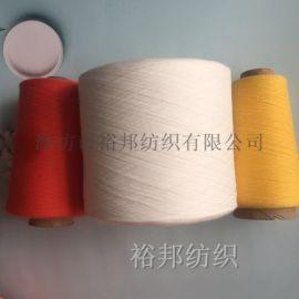 匹马长绒棉纱60支、精梳纯棉纱工厂_匹马棉80支
