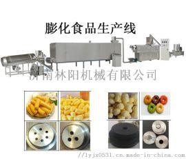玉米膨化机,大米膨化机,面粉膨化机