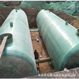 玻璃钢化粪池隔油池污水处理成套设备沉淀池