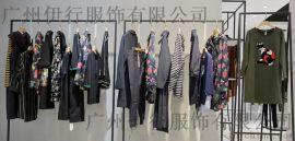 品牌货源 古树叶北京天**服装尾货批发市场便宜吗 尾货品牌服装哪里有货 广东品牌女装尾货批发市场在哪里