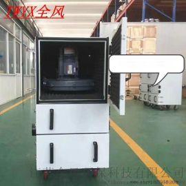 箱式工业集尘器  吸尘器