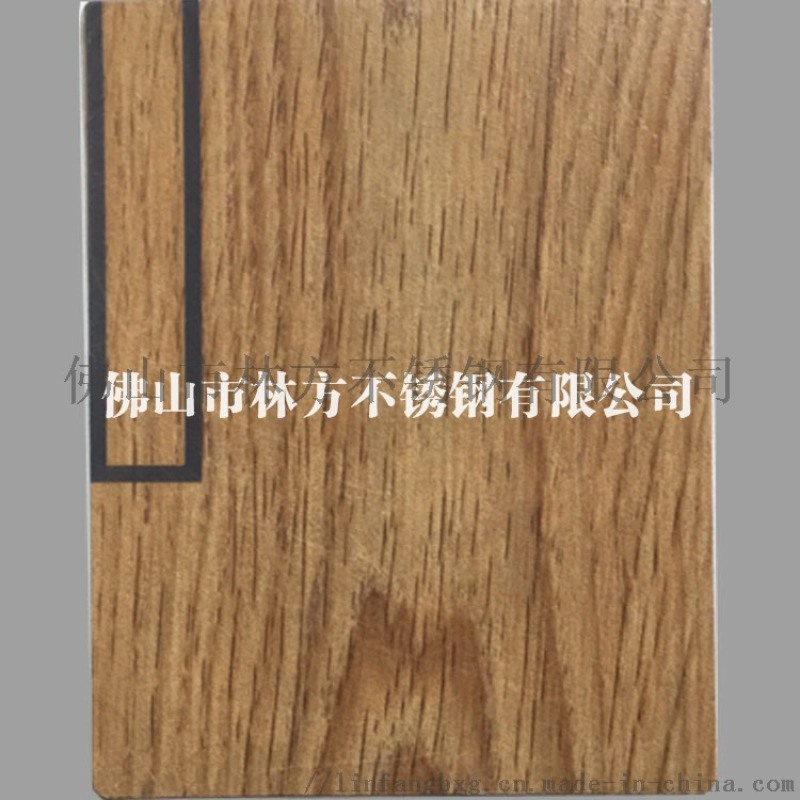 水疗会所不锈钢装饰工程板材 木纹转印彩色板