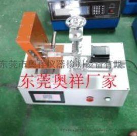 锁芯一体寿命试验机 锁芯扭转寿命试验机厂家