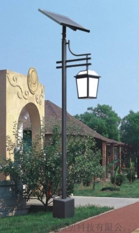 貴州太陽能路燈廠家甘孜阿壩太陽能路燈