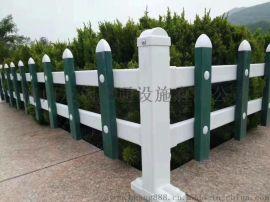小区围墙围栏栅栏_院墙隔离防护栏杆_安全防护栏杆