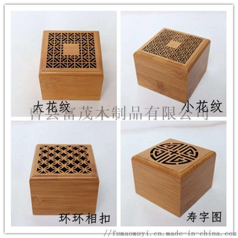 楠竹熏香盒定制创意竹木香炉线香盒