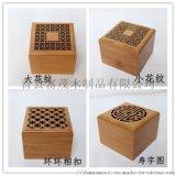 楠竹薰香盒定製創意竹木香爐線香盒