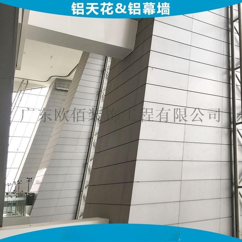 广州体院馆/医院/展馆外墙氟碳铝单板 银灰色圆顶氟碳幕墙铝板