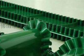 PVC输送带工业皮带