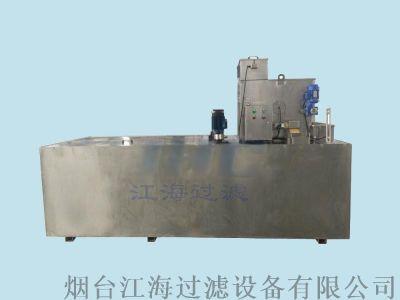 不銹鋼鼓式過濾機組合拉絲,冷軋,珩磨  過濾設備