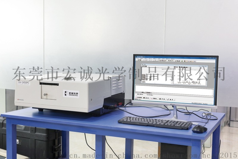 二手日本岛津UV-2450分光光度计