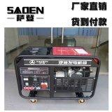 浙江15kw靜音汽油發電機