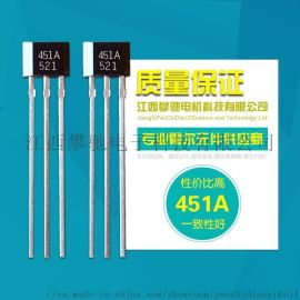 原廠供應全級型霍爾開關PC451A