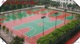 廊坊篮球场塑胶跑道量大价优 混合型运动跑道多少钱