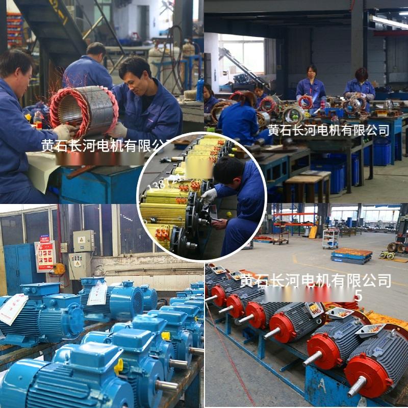 YZR132M1-6/2.2KW滑环电机 起重电机