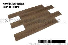 地板翻新家雪雁用防腐pvc鎖扣強化復合地板