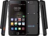 T900+天通一号卫星电话(T900升级版)