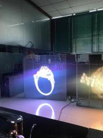 LED室内全彩显示屏