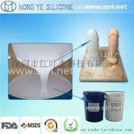 包胶硅胶 液体包胶硅胶 机器人包胶硅胶