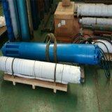 礦用不鏽鋼潛水泵 井用潛水泵 耐高溫潛水泵