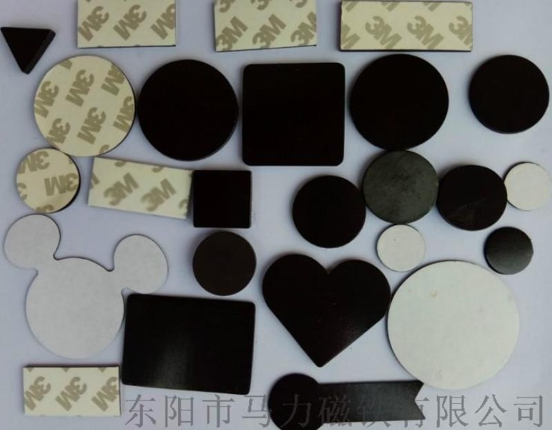 钕铁硼橡胶磁条 单面软磁 双面磁铁 塑料磁铁