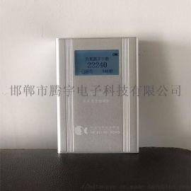 手持负氧离子检测仪自主研发企业