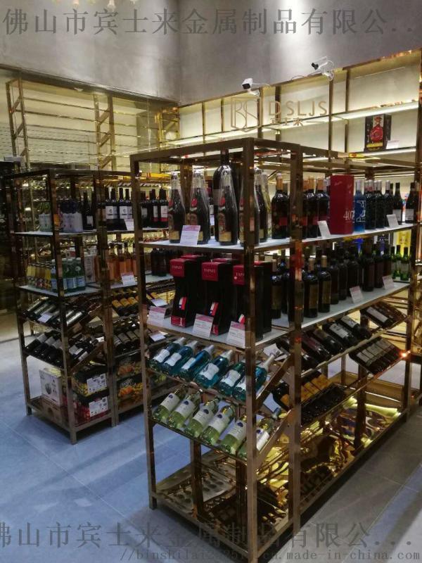 红酒摆放不锈钢酒架柜家用式酒架电视柜架