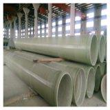 排污玻璃鋼夾砂90管道質量保證