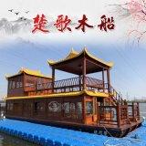 湖南木船廠家加工水上餐飲船電動畫舫船木船生產