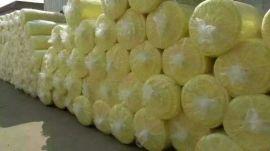 东莞玻璃棉卷毡 玻璃棉板 保温酚醛板 库存量大