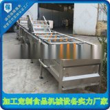 304不锈钢材质大型气泡清洗机使用及注意事项