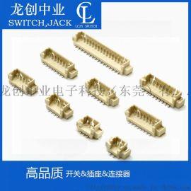 深圳WF针座端子连接器厂家,1.25立贴卧贴2.0